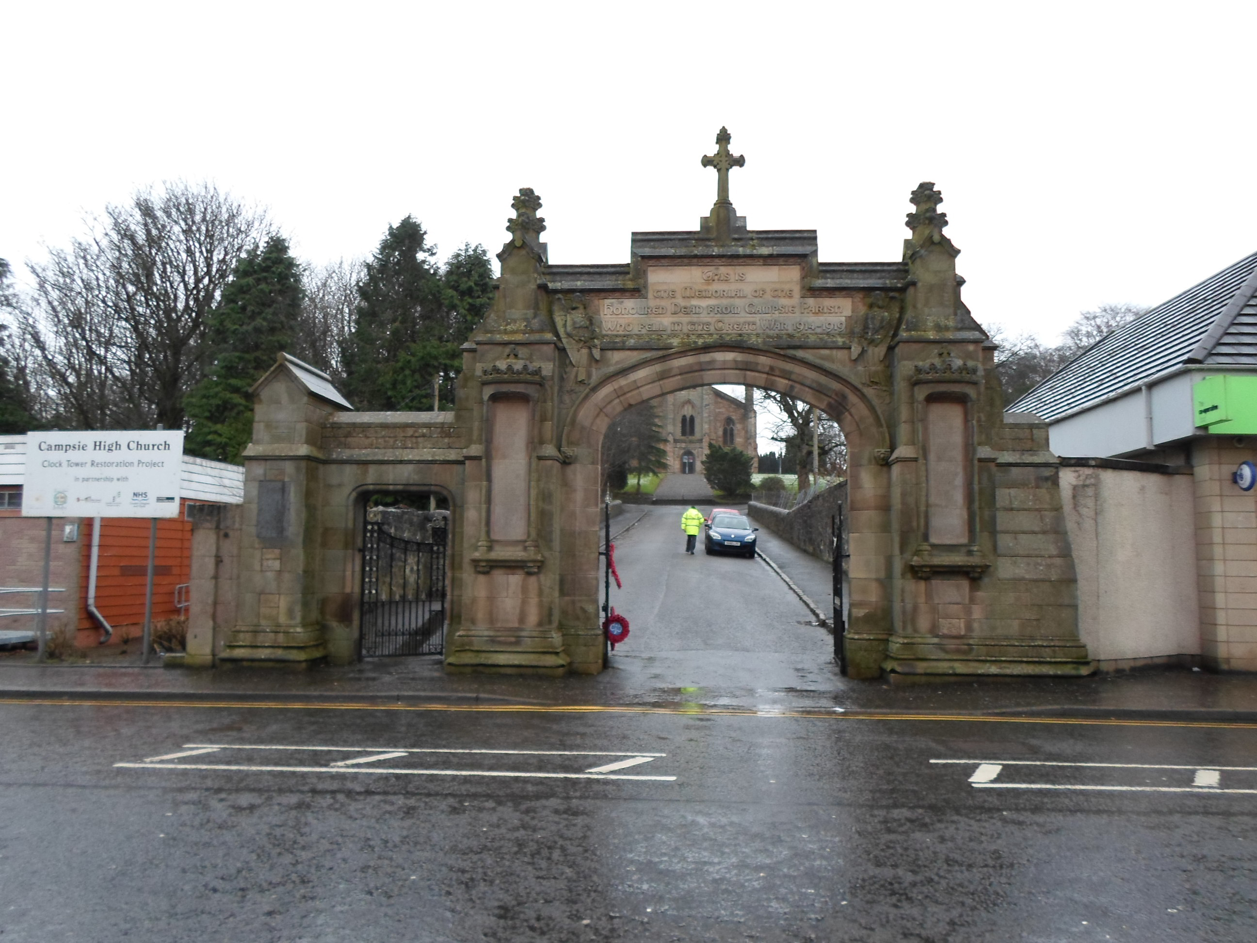 Front Elevation With Arch : Campsie lennoxtown war memorials online